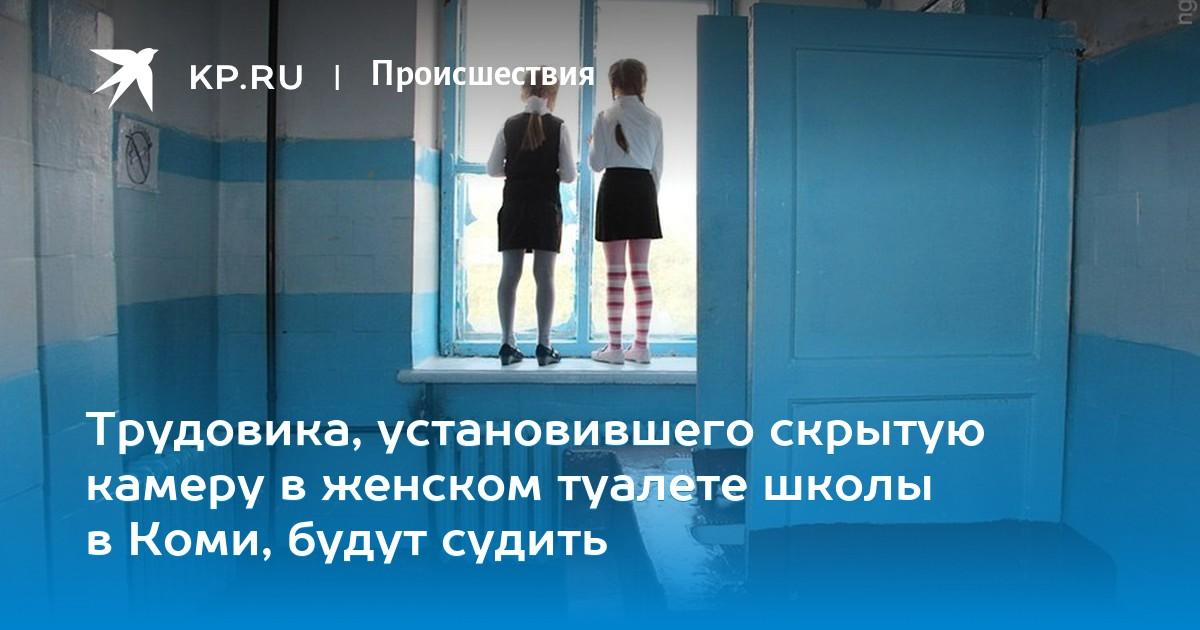 Скрытая камера в женских туалетах израйля