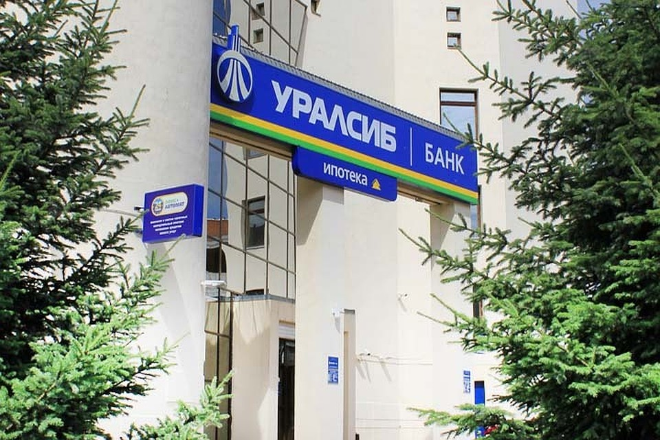 Рефинансирование кредита кемерово банки