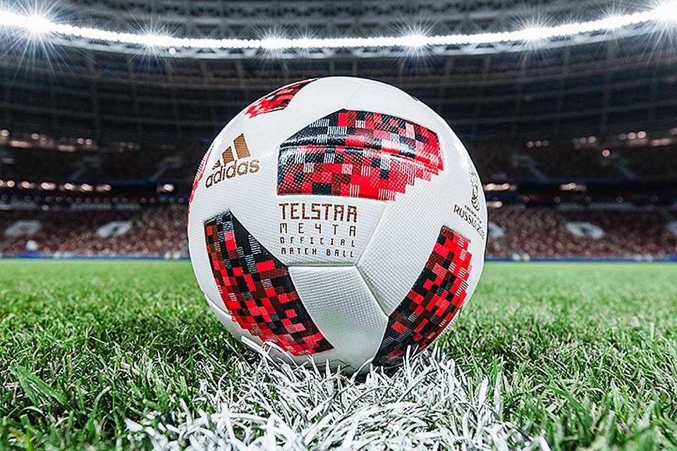 Чемпионат мира по футболу 2019 (ЧМ-2018), турнир