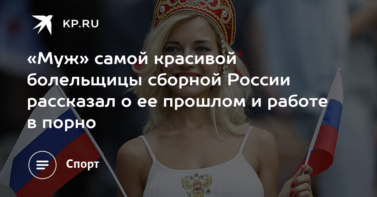 porno-ostalas-posle-raboti-s-sotrudnikom-i-dala-emu