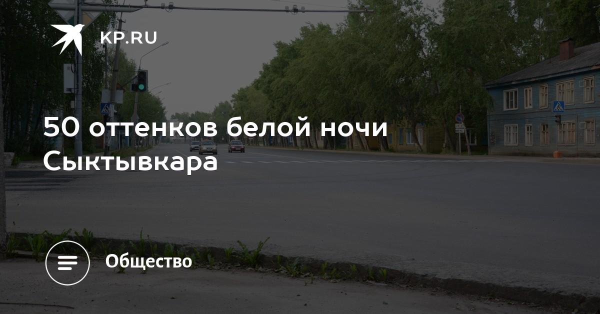Метамфетамин Телеграм Новороссийск koks Недорого Домодедово