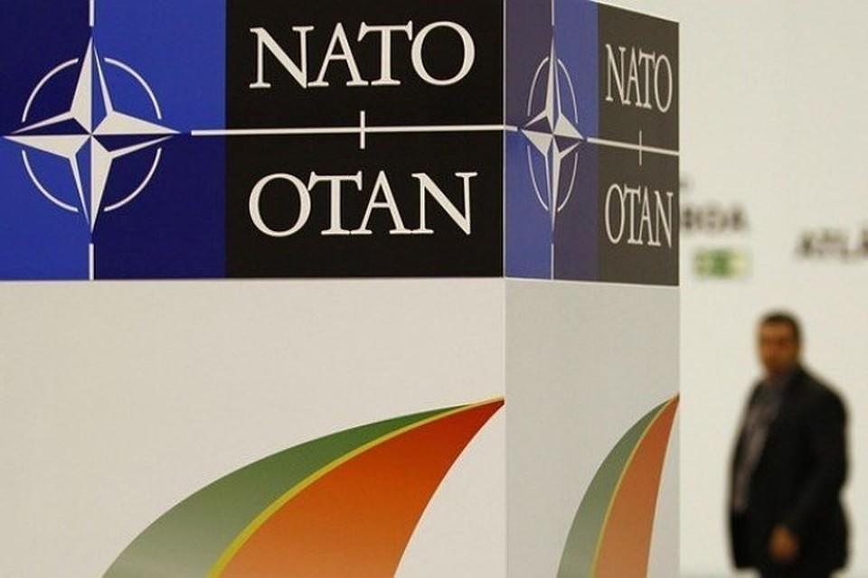 Министр обороны Португалии считает, что блок НАТО зациклился на России и игнорирует другие проблемы.