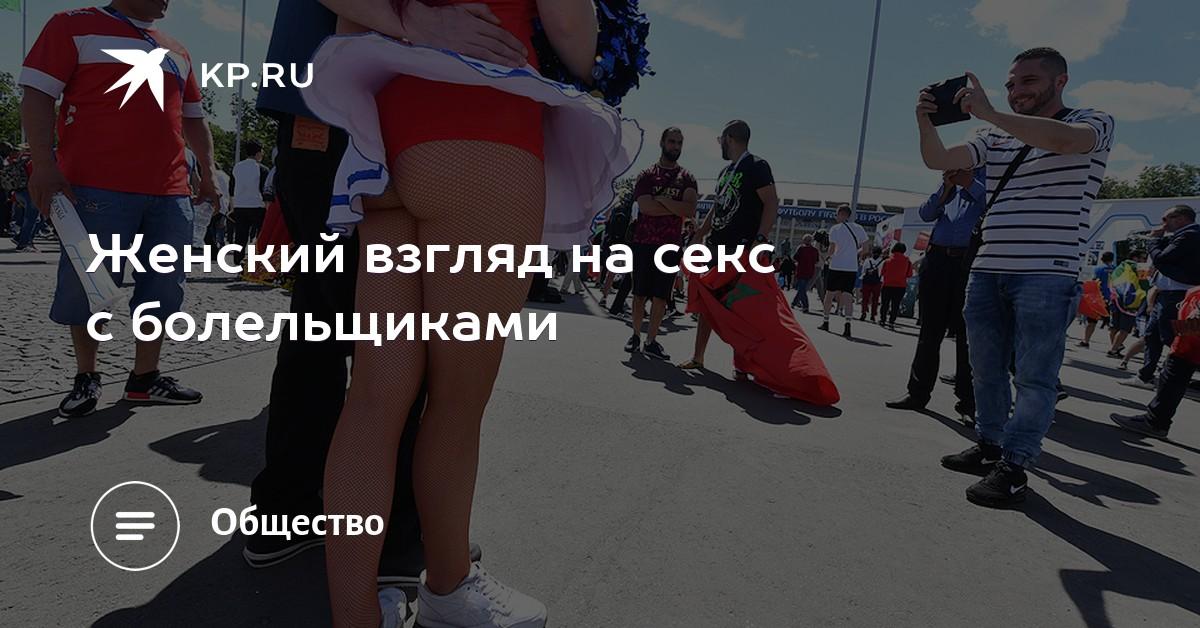 popka-zhenskaya-armiya-v-frantsii-seks-trahaet-moloduyu-zhenu