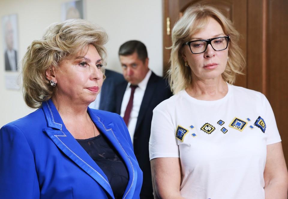 Татьяна Москалькова и Людмила Денисова. Фото: Александр Щербак ТАСС