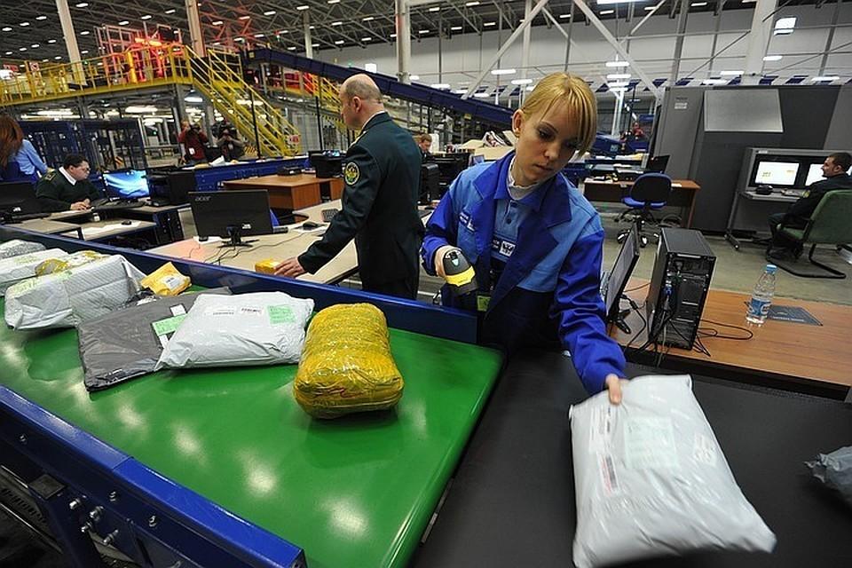 Порог беспошлинного ввоза посылок в Россию не снизится с 1 июля