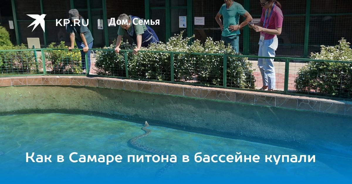 Рабыни фут изменил пока жена в бассейне орал двумя телками