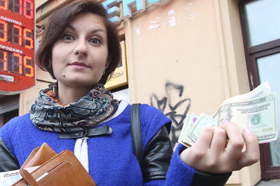 Россияне вообще охладели к валюте
