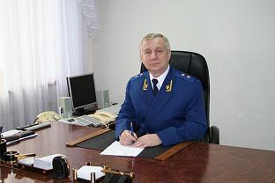 Александр Халезин возглавлял прокуратуру Кузбасса 12 лет