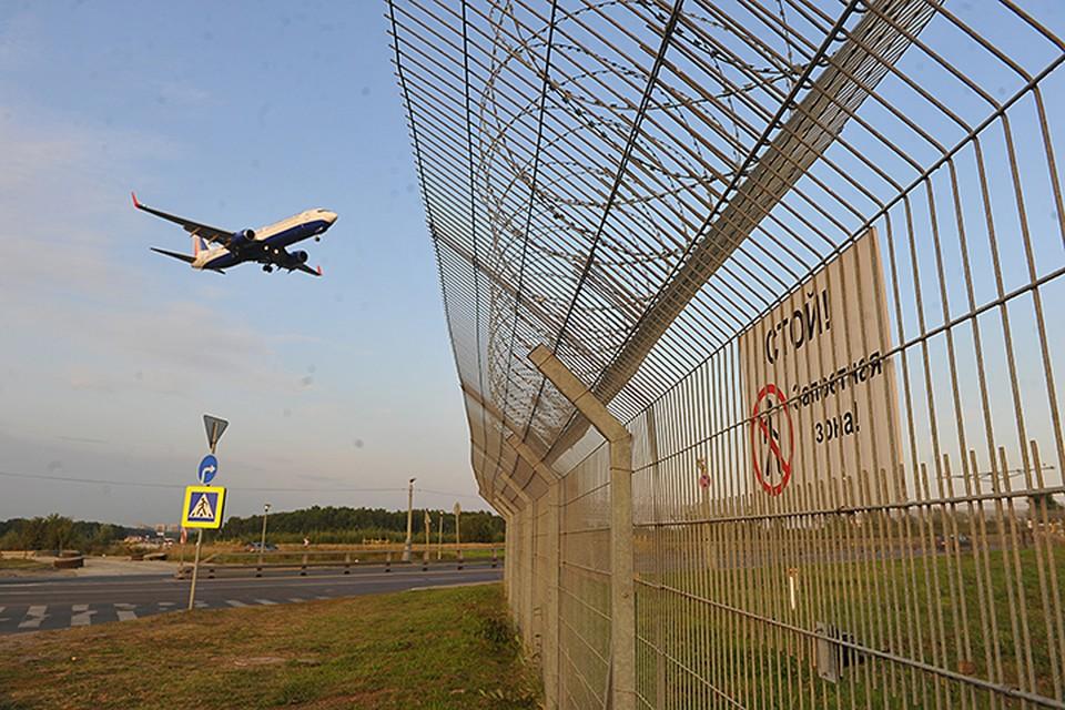 Причины поломки будет устанавливать авиакомпания