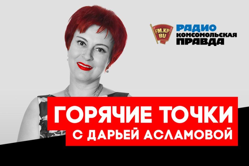 Донбасс. 5-й год войны