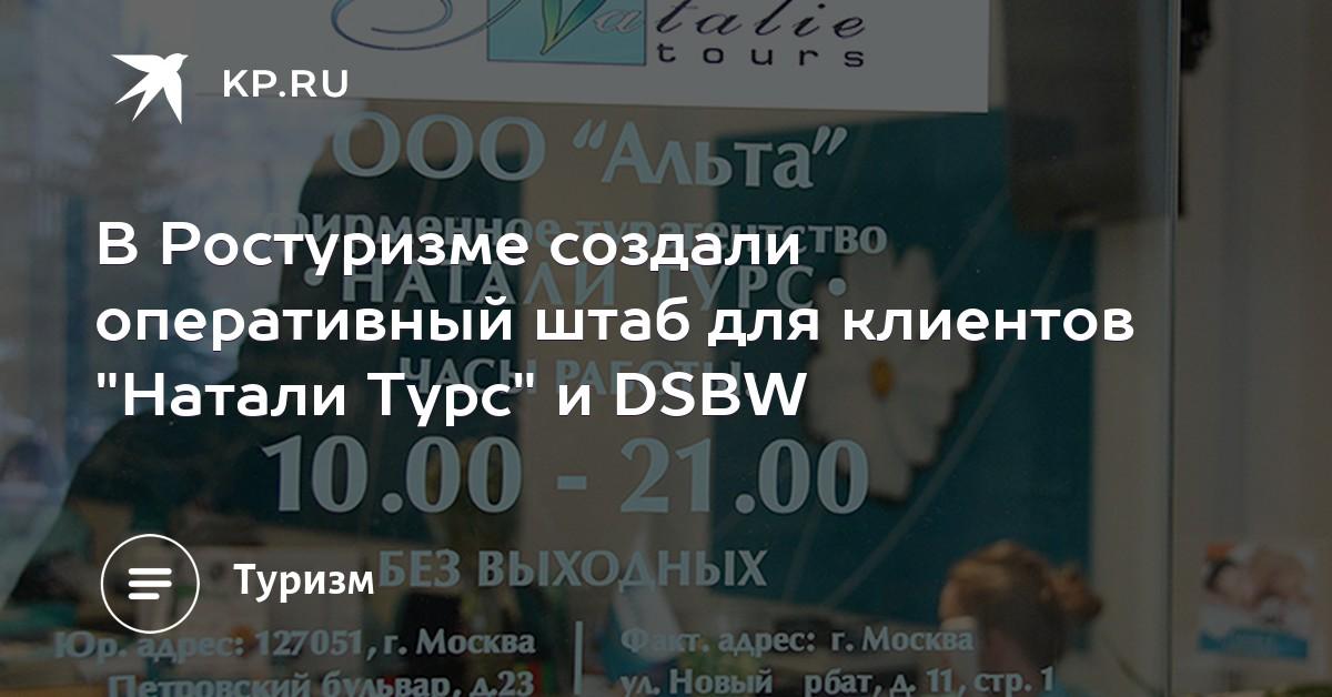 Исправить кредитную историю Петровский бульвар документы для кредита в москве Татищева улица