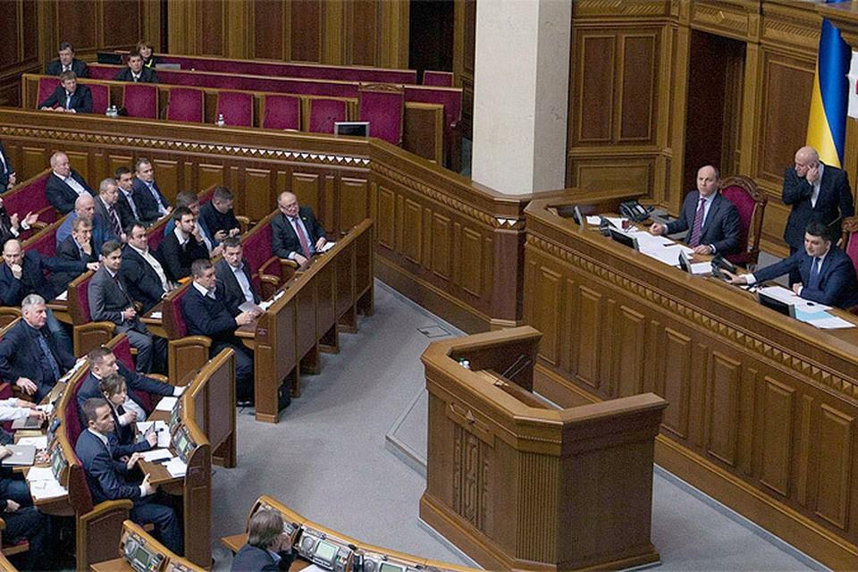 В Верховной раде заявили о кризисе в энергетической отрасли Украины