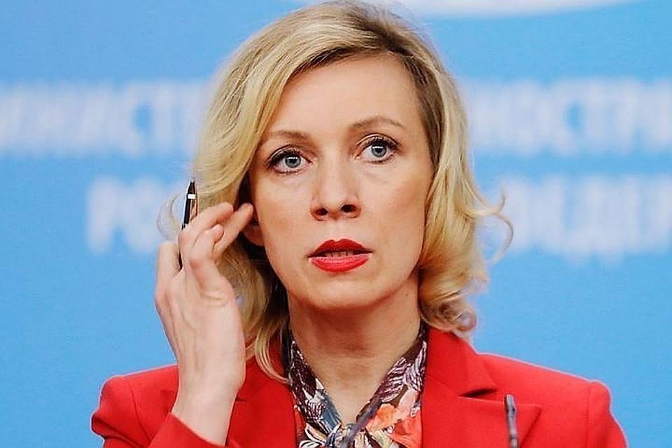 Официальный представитель МИД РФ Мария Захарова. Фото: Михаил Джапаридзе/ТАСС