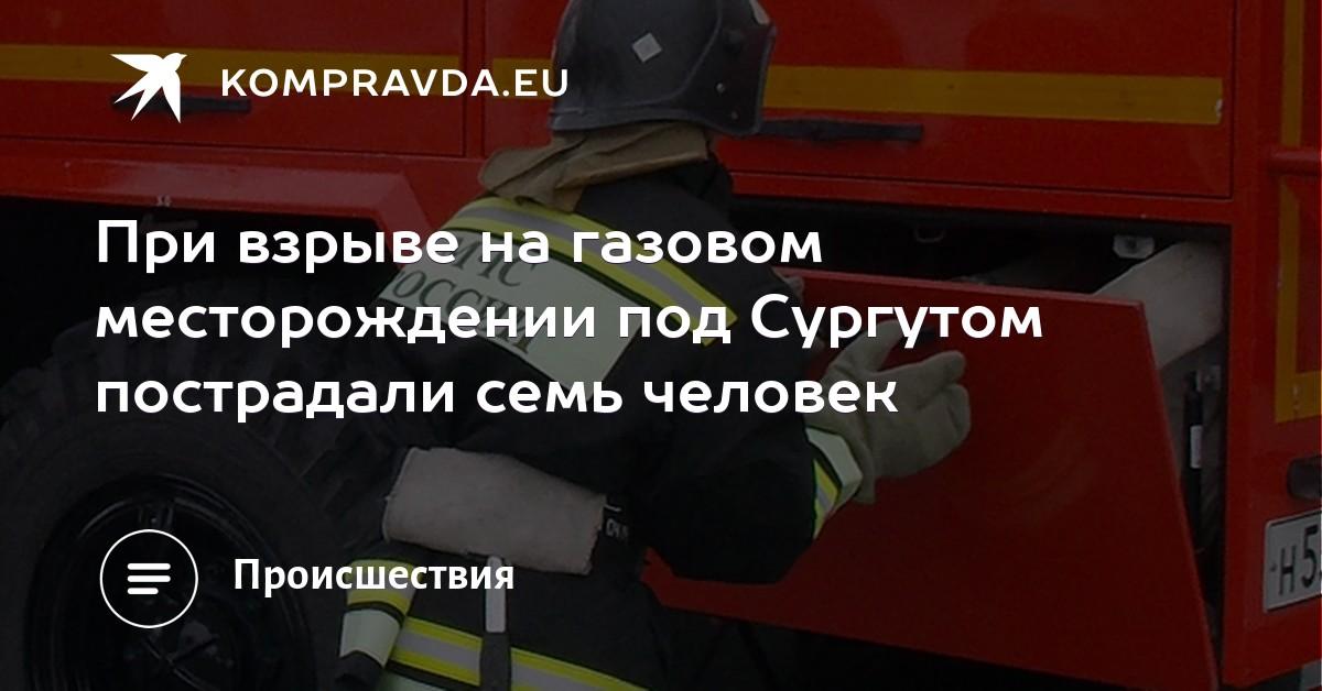 Бошки Цена  Ухта alpha-PVP бот телеграм Сургут
