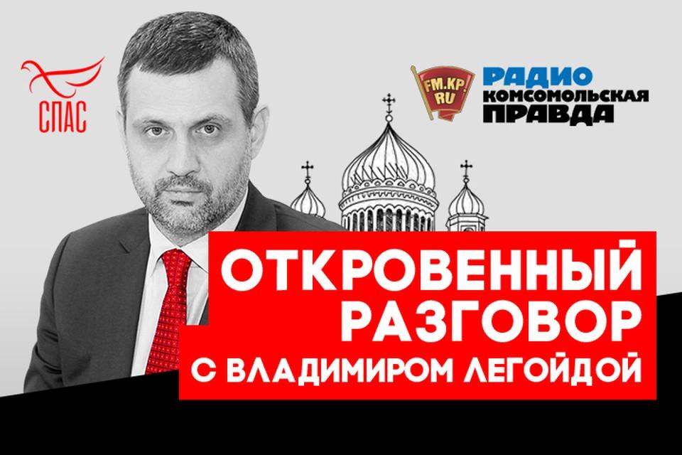 Боец Федор Емельяненко: «После ряда поражений на ринге меня предали близкие люди»