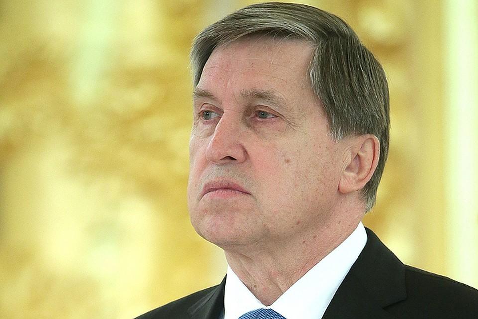 Помощник президента РФ Юрий Ушаков. Фото: Михаил Метцель/ТАСС