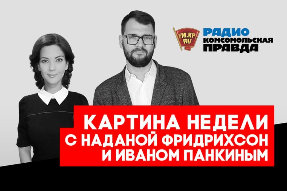 Надана Фридрихсон: Украинский кризис рано или поздно закончится