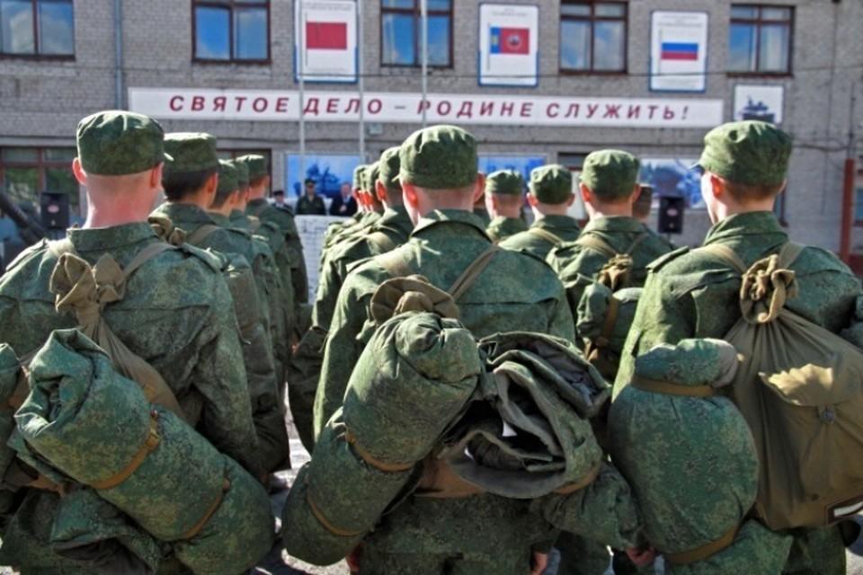 В России закончен весенний призыв