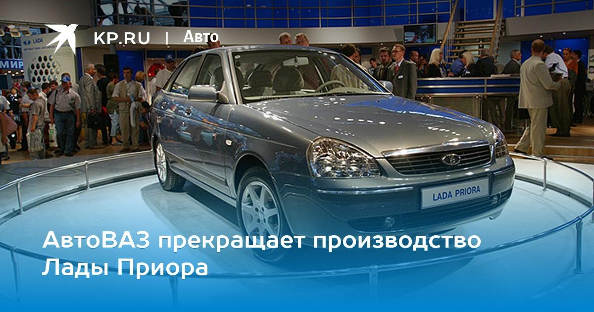 Автоваз бухгалтерия скачать бланк декларацию 3 ндфл за 2019