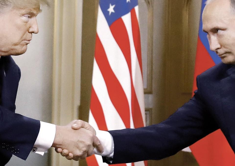 Нынешнее рукопожатие заметно отличалось от предыдущей встречи президентов в Гамбурге. Фото: Kevin Lamarque/REUTERS