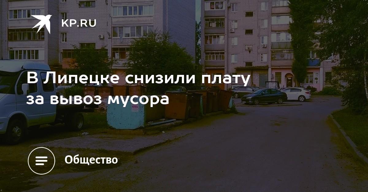 Exstazy карточкой Волгоград курительные смеси киев faier