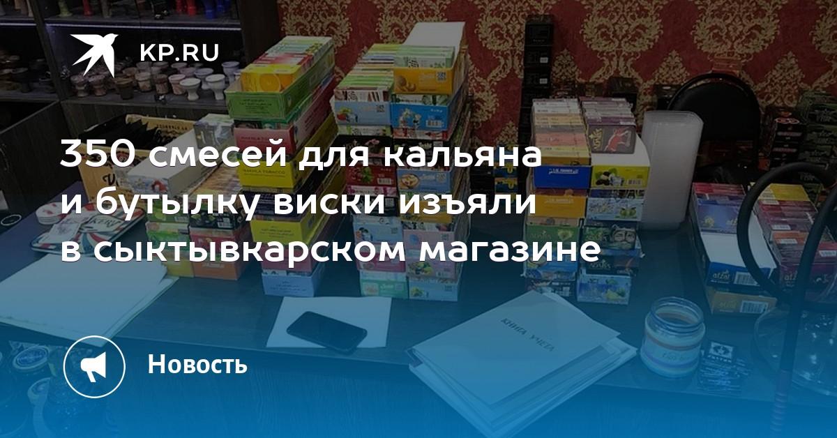 Бутират Дёшево Новокуйбышевск Stuff карточкой Красногорск