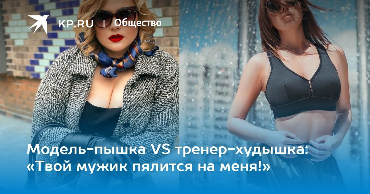 foto-pishka-na-dvoih-srazu-desyat-chlenov-porno-onlayn