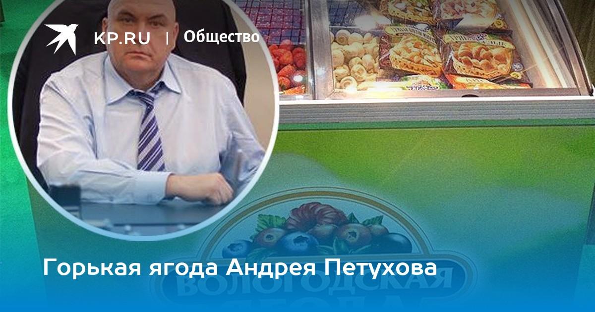 Вологодская ягода бухгалтерия декларация ндфл на возмещение подача