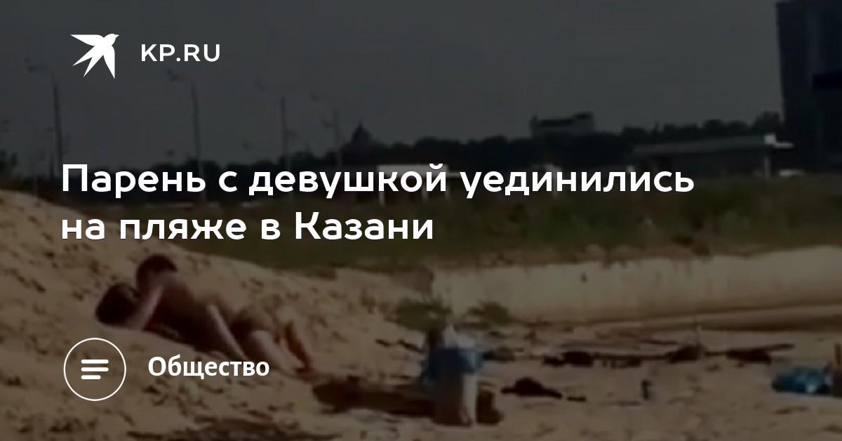 korotkie-porno-video-dva-parnya-uedinilis