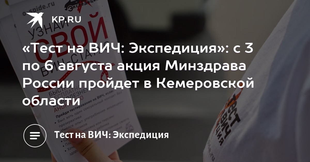 Конопля bot telegram Тюмень Мефедрон карточкой Камышин