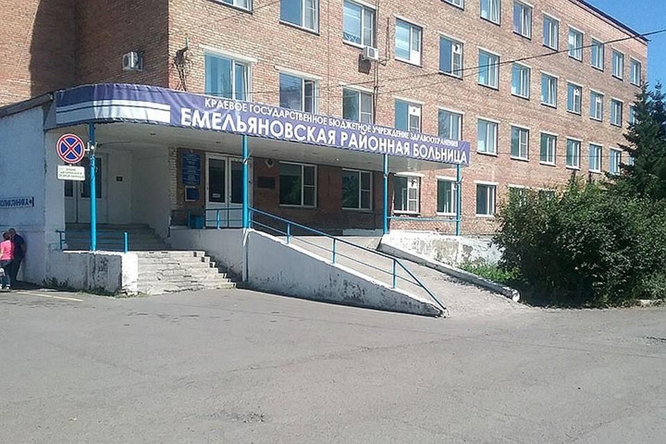 В Красноярске врач отключил пенсионерку от систем, поддерживающих ее жизнь