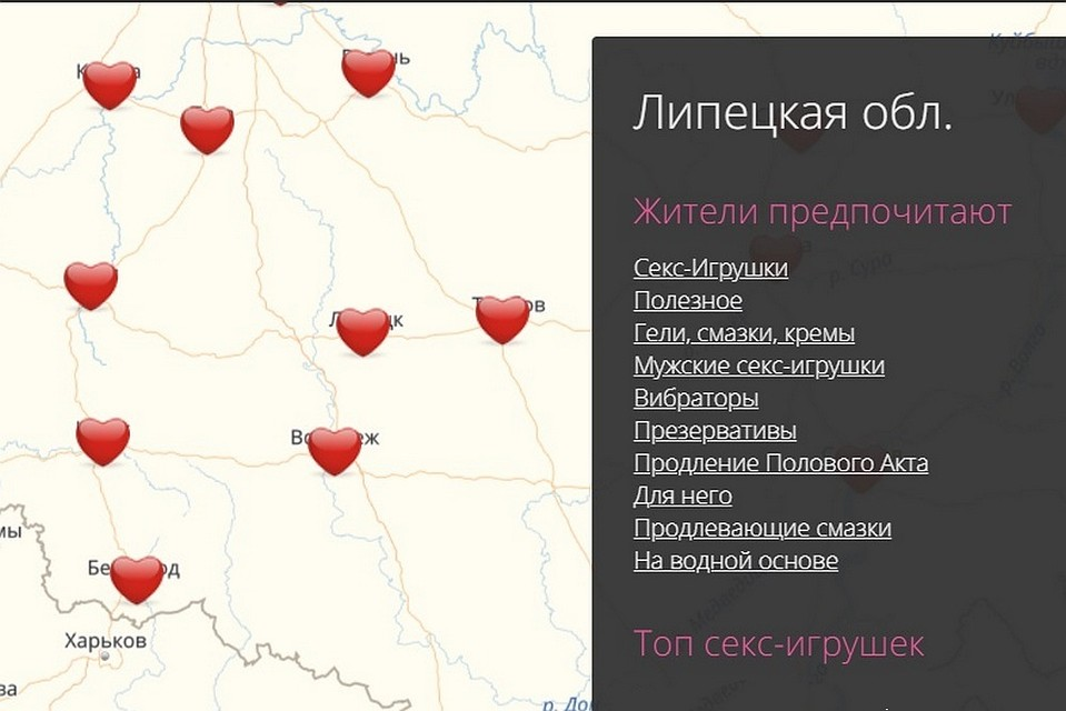 Казань интим карта #4