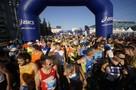 Больше 6 тысяч участников: в Екатеринбурге прошел марафон «Европа-Азия»