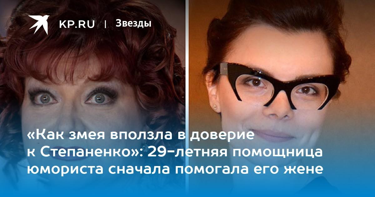 Евгений петросян и татьяна подольская thumbnail