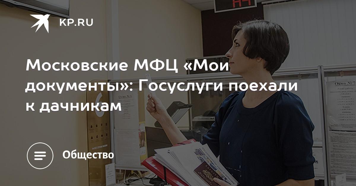Аренда офиса в мфц госуслуги портал поиска помещений для офиса Дурасовский переулок