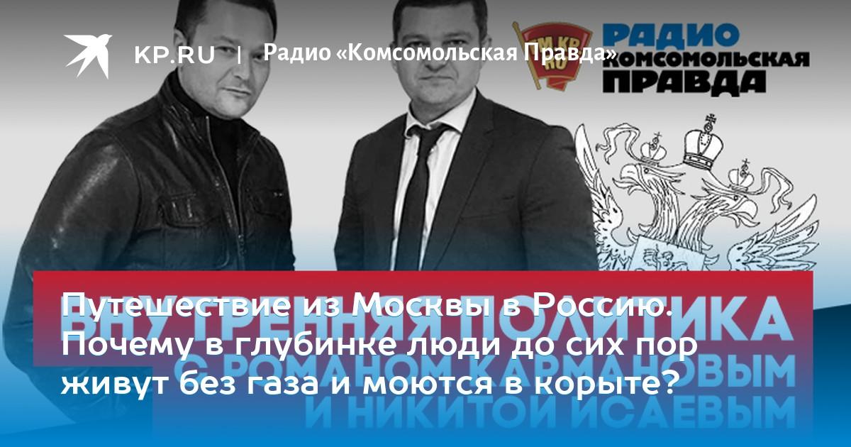 sk-kamera-moyutsya