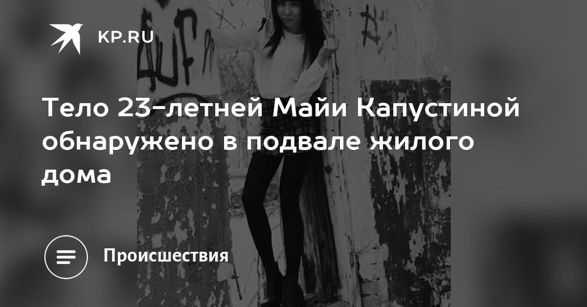 Дагестанские молодая телочка спустилась в подвал пухленькую русскую