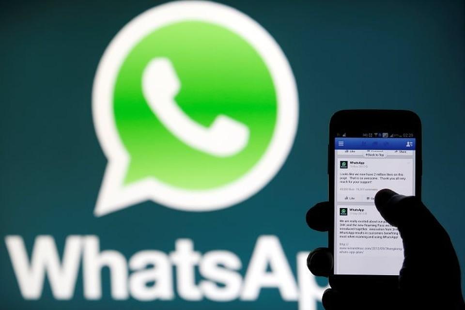 01:46WhatsAp откажется от шифрования переписок пользователей по требованию Facebook