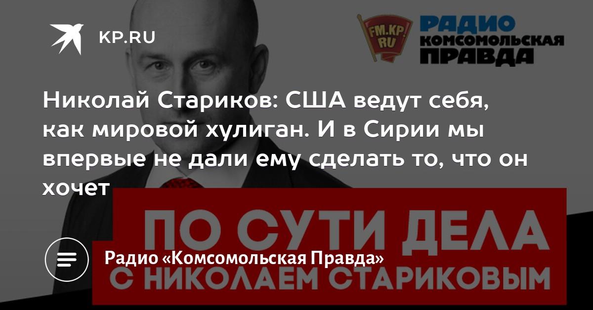 Неустойчивый союз России с Китаем не позволяет начать открытую войну в Украине
