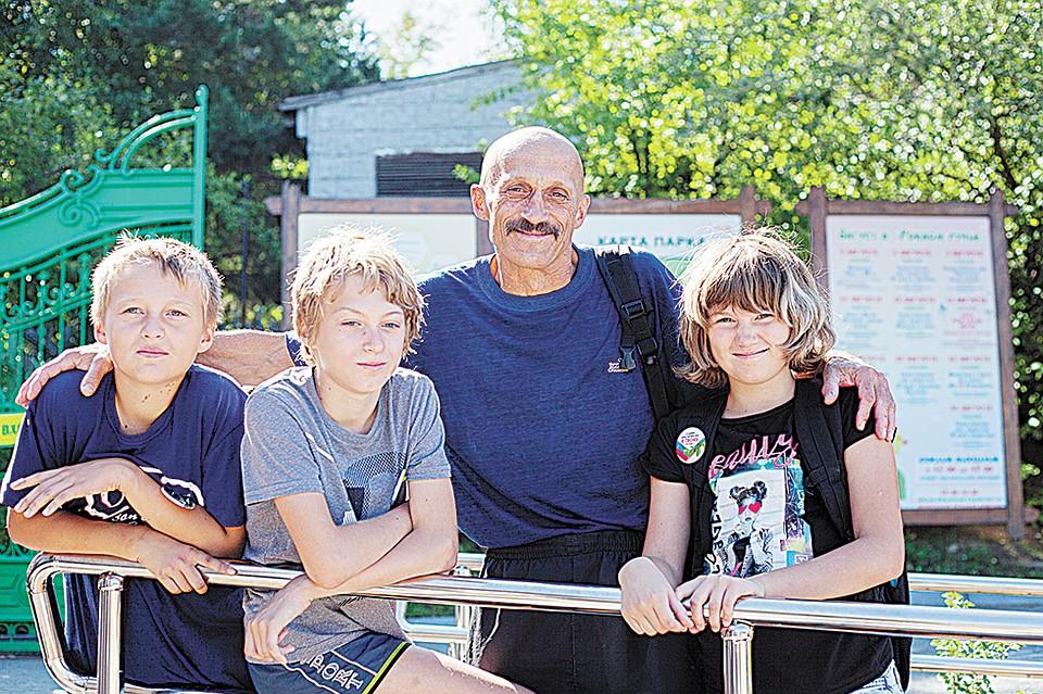 Знакомства семьями в красноярске знакомства в острогожске воронежской обл без регистрации
