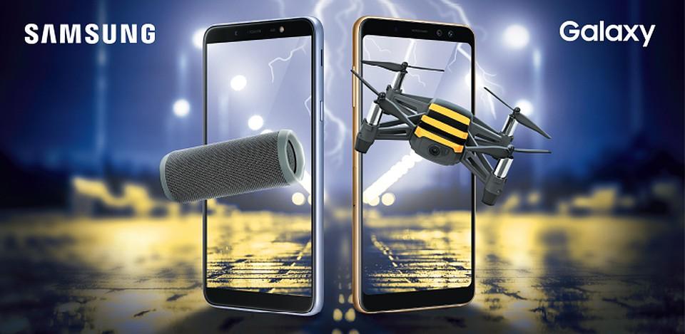 Пакет связи и колонка, квадрокоптер или наушники при покупке смартфона  Samsung в «Билайн» 3cf451a8f8c