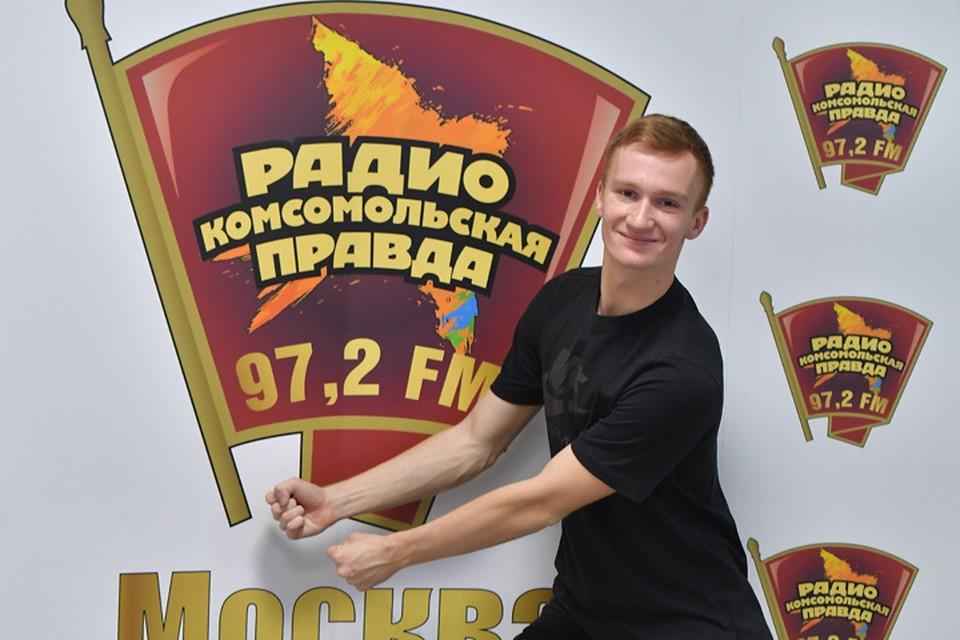 Двукратный чемпион мира по синхронному плаванию Александр Мальцев в гостях у Радио «Комсомольская правда»