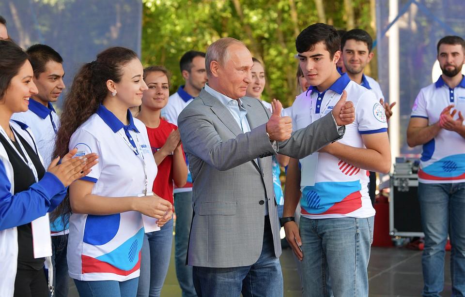 Картинки по запросу «Машук-2018»: Владимир Путин поддержал проект «Герои нашего времени»