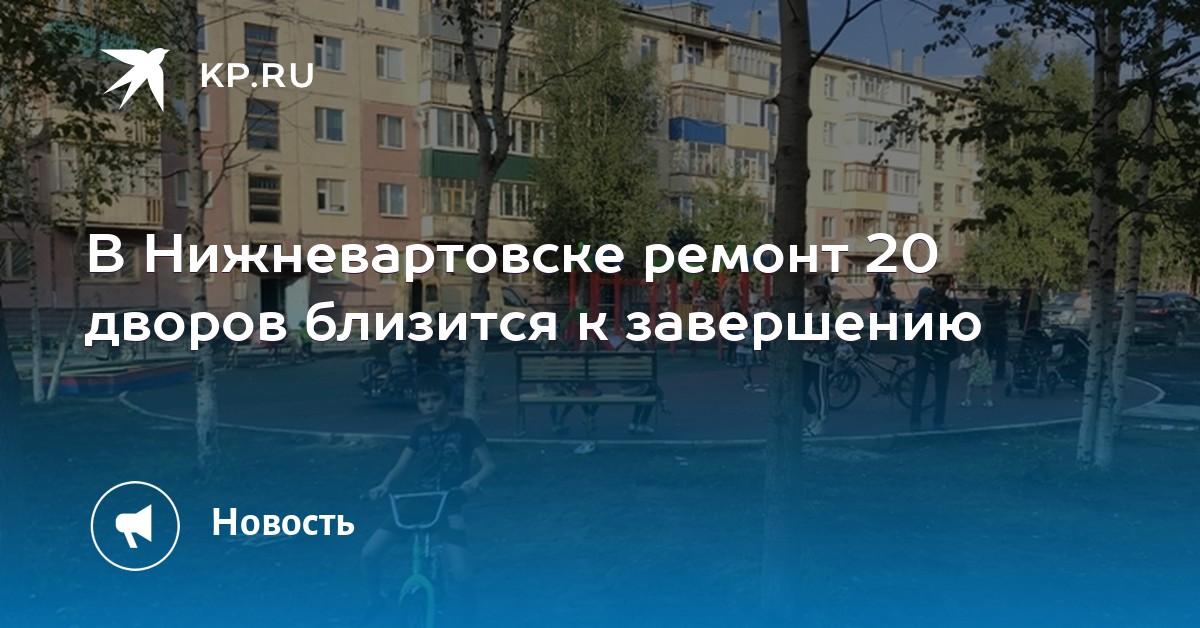 Курительные смеси наложенным платежом купить Гашиш онлайн Нижний Новгород