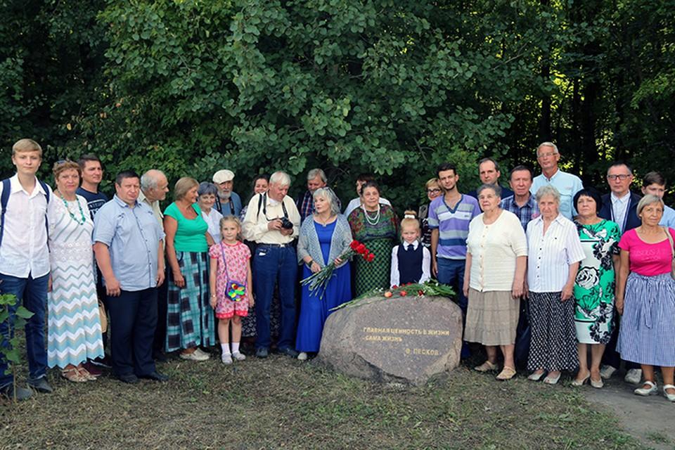 Снимок на память о пятом Дне памяти Василия Пескова у его мемориальноого камня. Фото Виталия Карнауха