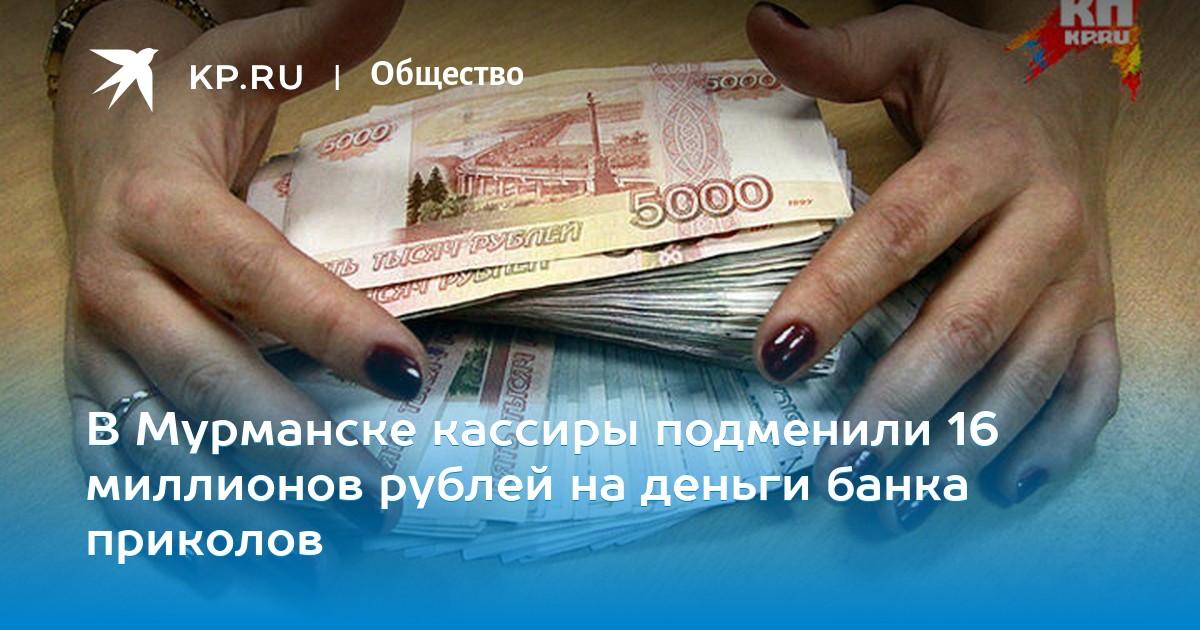 переход кредита в другой банк