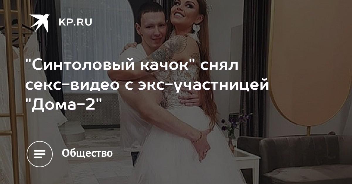 Фото охрана порно видео русских невест жены