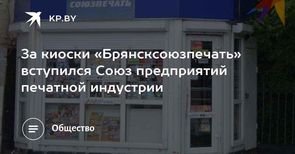 Крисы Прайс Пермь Спиды online Новокуйбышевск