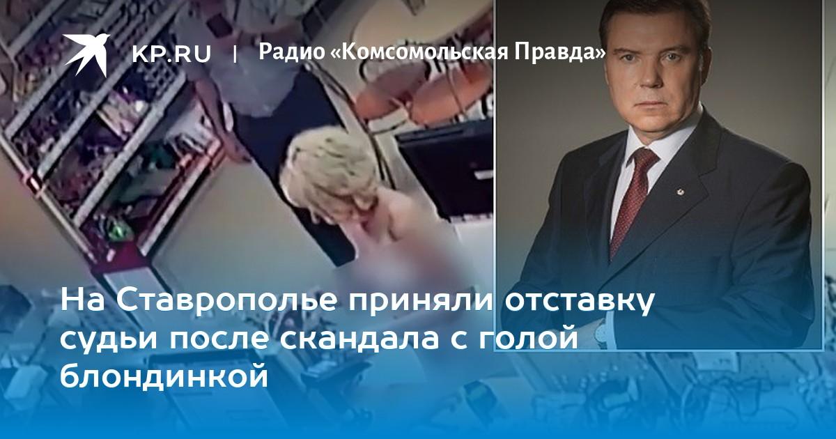 podrugoy-alena-koklina-informatsiya-uslugi-intim-chate-onlayn-domashnee