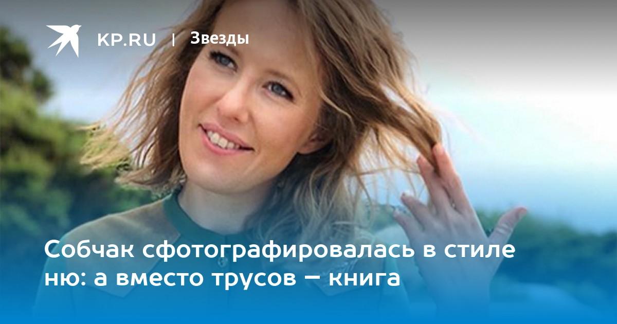 zvezdi-teleefira-nyu